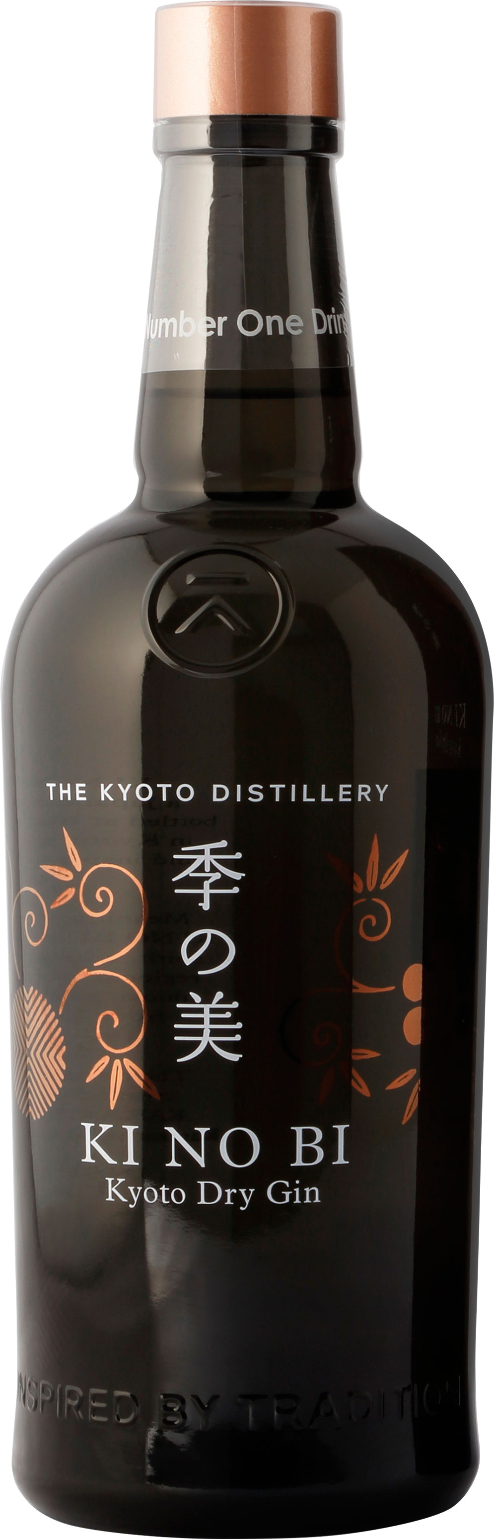 Ki No Bi - Kyoto Dry Gin 70cl Bottle