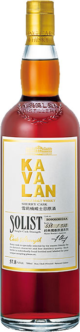 Kavalan  - Solist Oloroso Sherry Cask 70cl Bottle