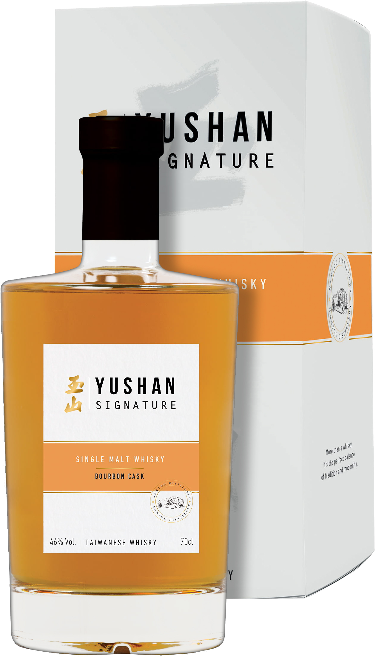 Nantou - Yushan Bourbon Cask Finish 70cl Bottle